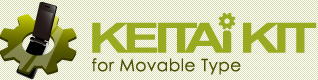KeitaiKit for Movable Type